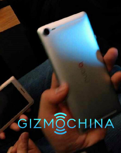 Pictures-of-a-ZTE-Nubia-Z9-leak.jpg-2.jpg