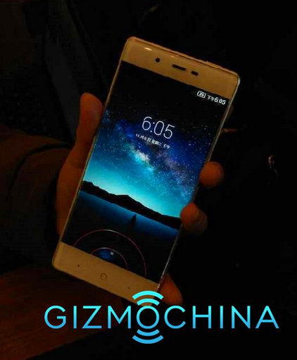 Pictures-of-a-ZTE-Nubia-Z9-leak.jpg.jpg