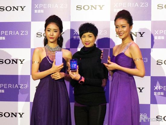 Sony-Xperia-Z3-Purple-Diamond-Edition-2.jpg