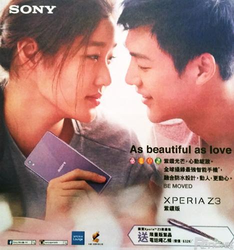 Sony-Xperia-Z3-Purple-Diamond-Edition-3.jpg