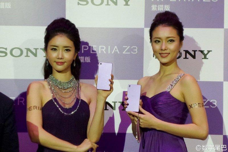 Sony-Xperia-Z3-Purple-Diamond-Edition
