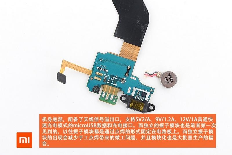 Xiaomi-Mi-Note-Disassembled-11.jpg
