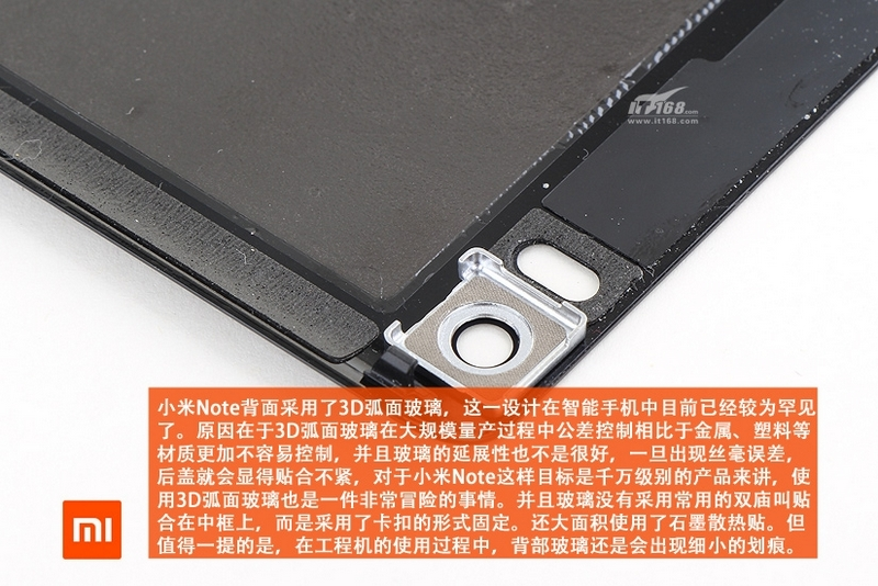 Xiaomi-Mi-Note-Disassembled-3.jpg