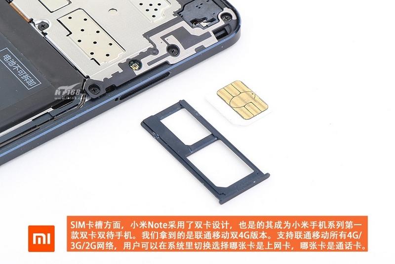 Xiaomi-Mi-Note-Disassembled-4.jpg
