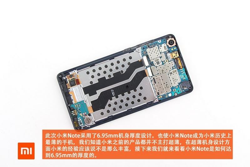 Xiaomi-Mi-Note-Disassembled-8.jpg