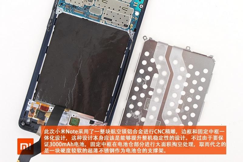 Xiaomi-Mi-Note-Disassembled-9.jpg