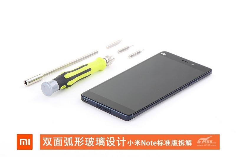 Xiaomi-Mi-Note-Disassembled.jpg