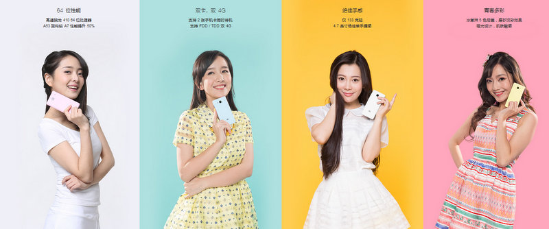 Xiaomi-introduces-the-Redmi-2S.jpg-10