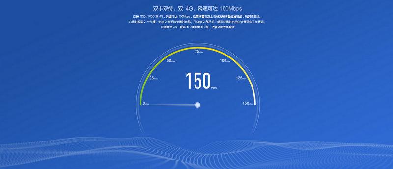 Xiaomi-introduces-the-Redmi-2S.jpg-3.jpg