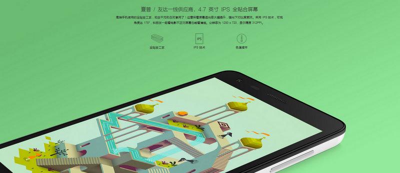 Xiaomi-introduces-the-Redmi-2S.jpg-4.jpg