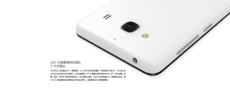 Xiaomi-introduces-the-Redmi-2S.jpg-5.jpg