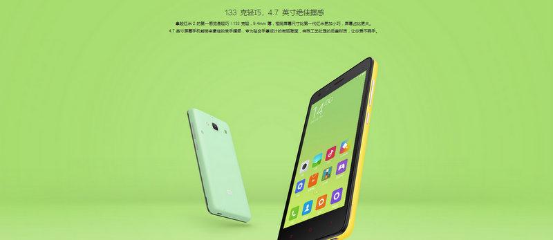 Xiaomi-introduces-the-Redmi-2S.jpg-6.jpg
