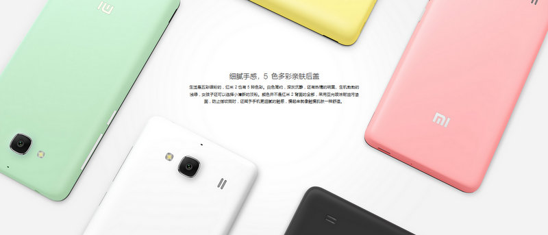 Xiaomi-introduces-the-Redmi-2S.jpg-7.jpg