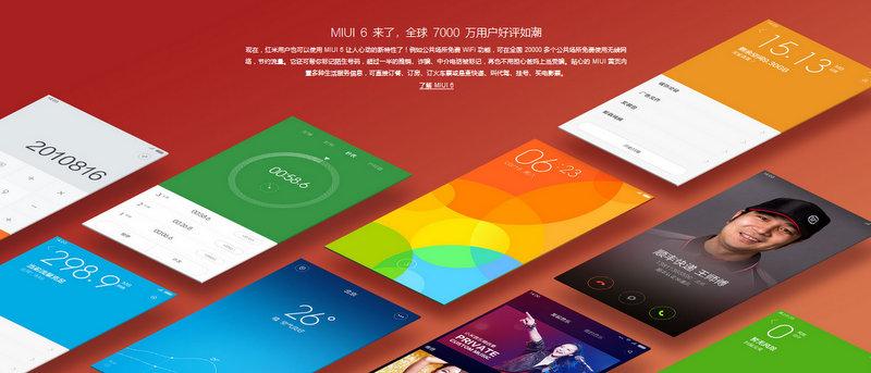 Xiaomi-introduces-the-Redmi-2S.jpg-8.jpg