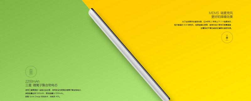 Xiaomi-introduces-the-Redmi-2S.jpg-9.jpg