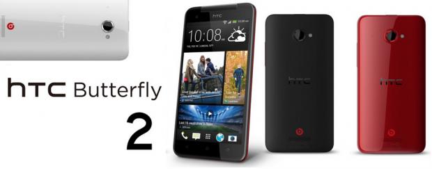 HTC-Butterfly-2-