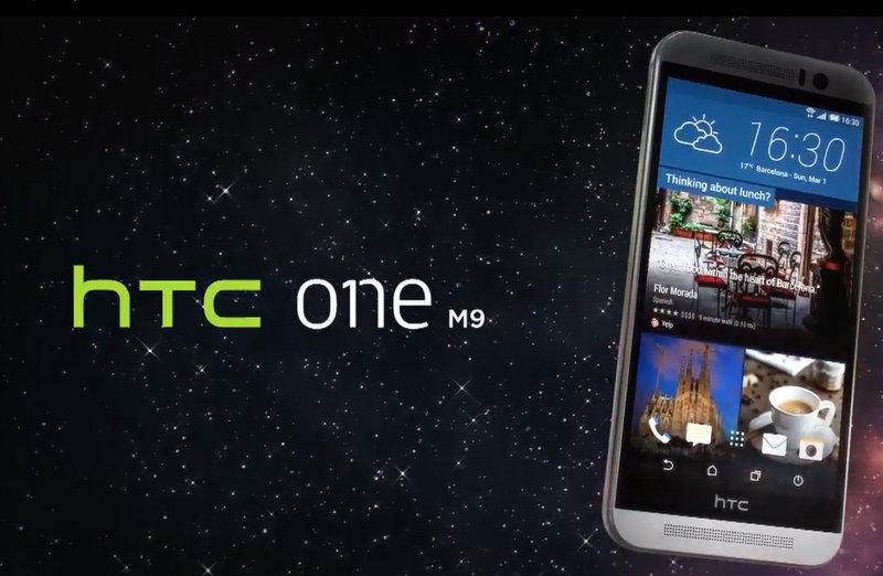 HTC-One-M9-61.jpg