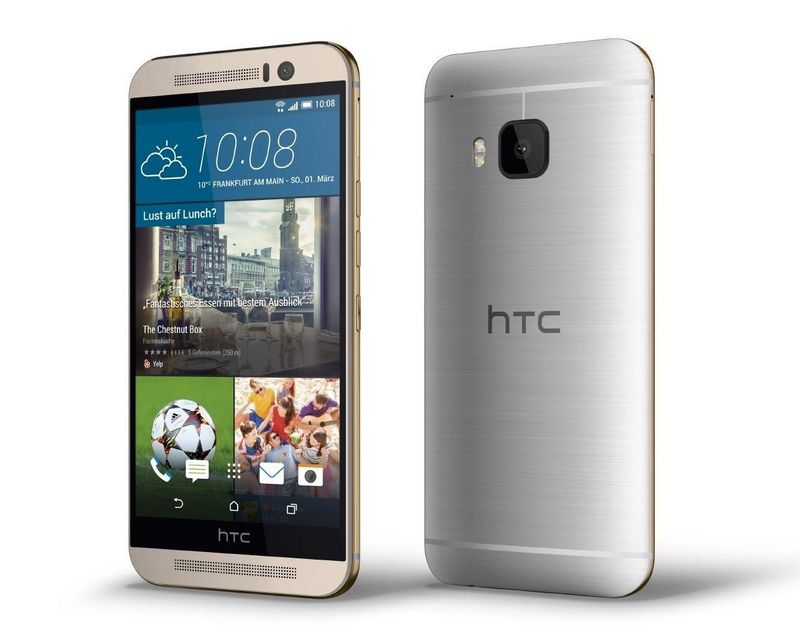 HTC-One-M9-renders-51.jpg