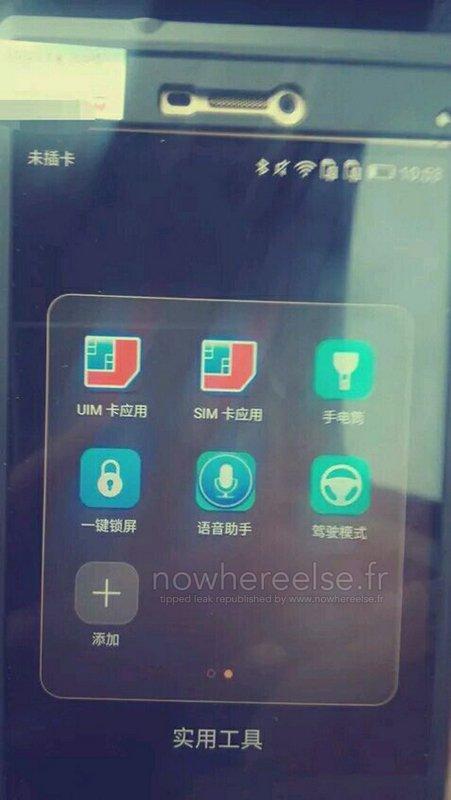 Huawei-Ascend-P8-Proto-01.jpg