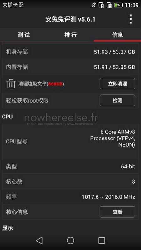 Huawei-Ascend-P8-Proto-05.jpg