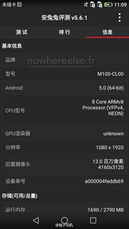 Huawei-Ascend-P8-Proto-07.jpg