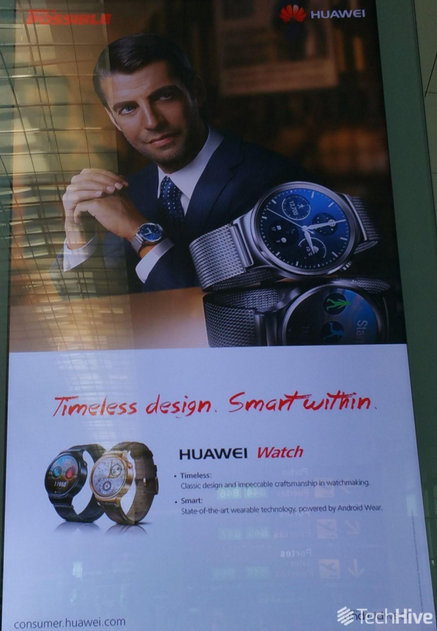 Images-of-Huawei-Watch-leak.jpg.jpg