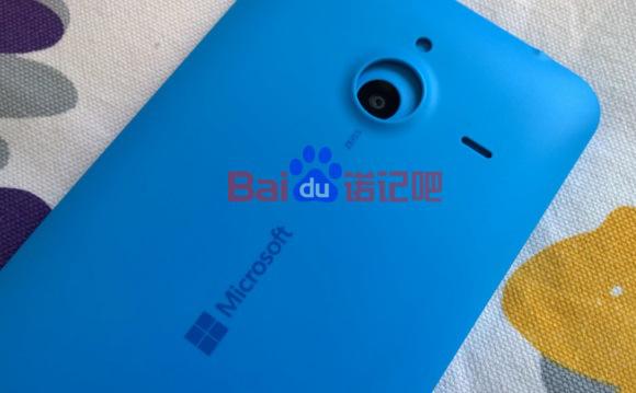 Lumia-1330-back.jpg