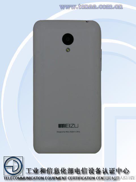 Meizu-M1-YunOS-TENAA_21.jpg