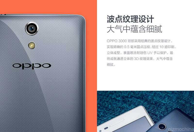 Oppo-3000.jpg-5.jpg