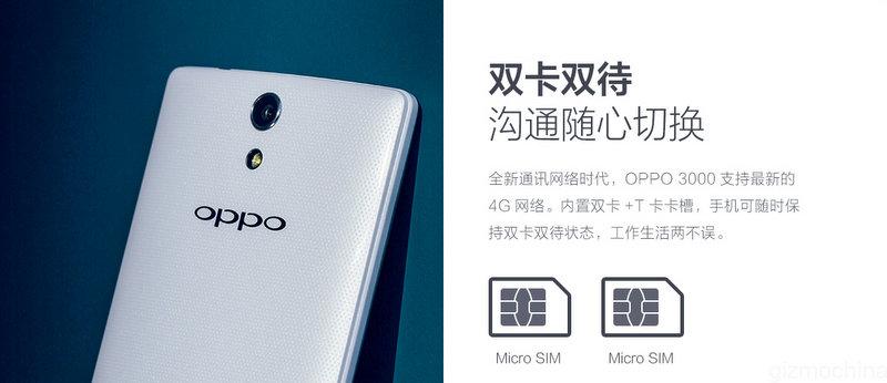 Oppo-3000.jpg-9.jpg