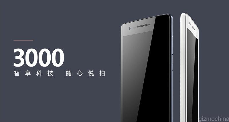 Oppo-3000.jpg.jpg