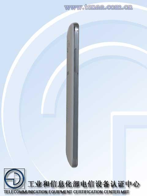 Samsung-Galaxy-Grand-3-soon-03.jpg