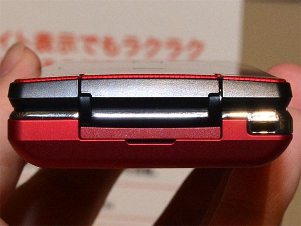 Sharp-Aquos-K-SHF31-8.jpg