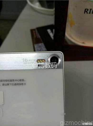 The-Lenovo-Vibe-Z3-Pro-expected-to-be-unveiled-next-month-at-MWC.jpg-3.jpg