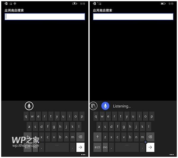 Windows-10-for-Phones-6.jpg