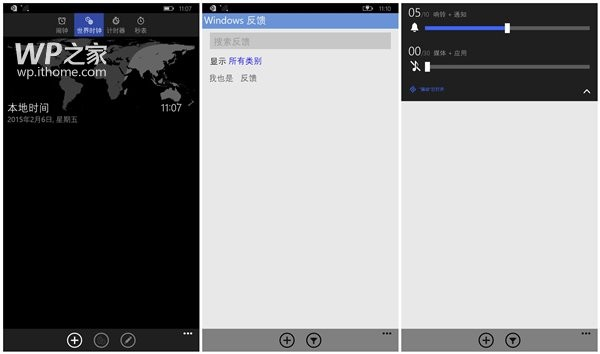 Windows-10-for-Phones-9.jpg