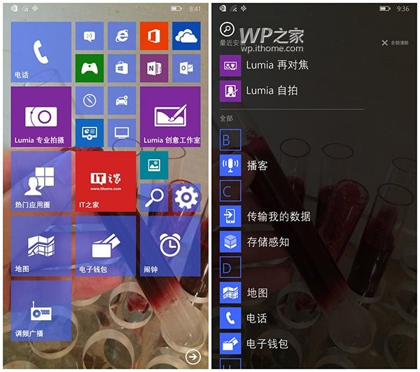 Windows-10-for-Phones.jpg