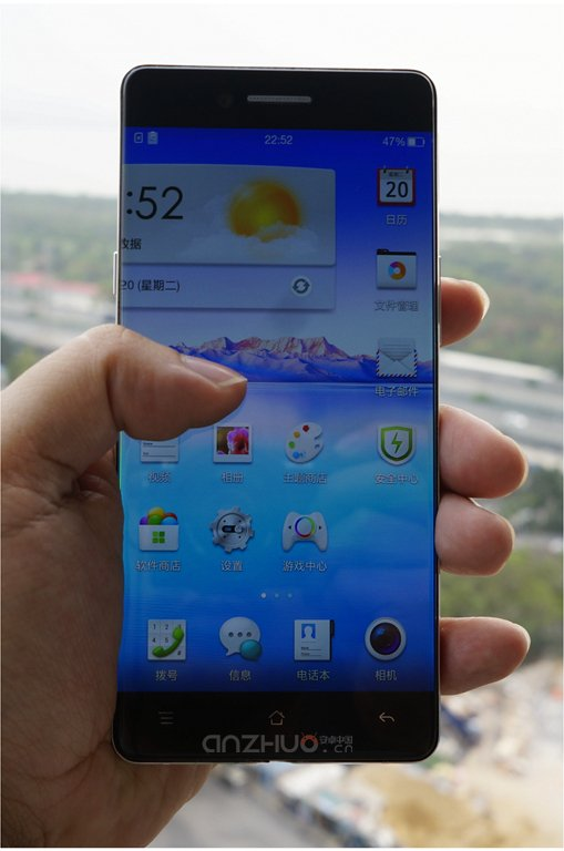Bezel-less-Oppo-phone-003.jpg
