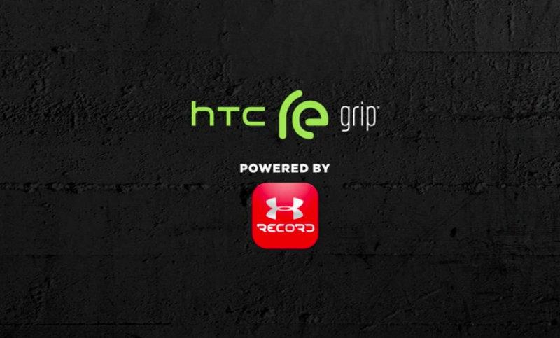 HTC-Grip-3.jpg