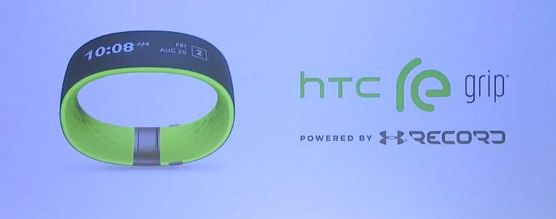 HTC-Grip-31.jpg