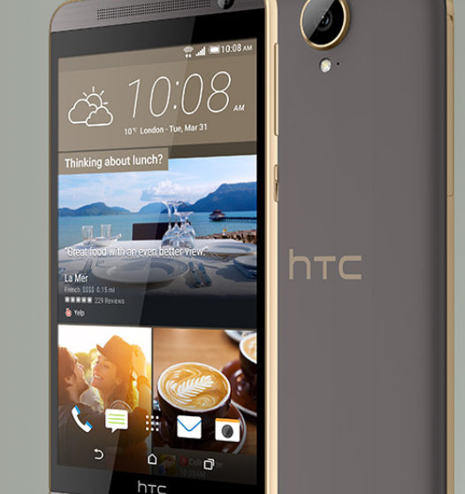 HTC-One-E9-appears-on-HTCs-Chinese-website.jpg-6.jpg