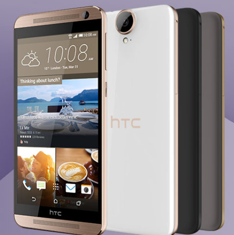 HTC-One-E9-appears-on-HTCs-Chinese-website.jpg.jpg