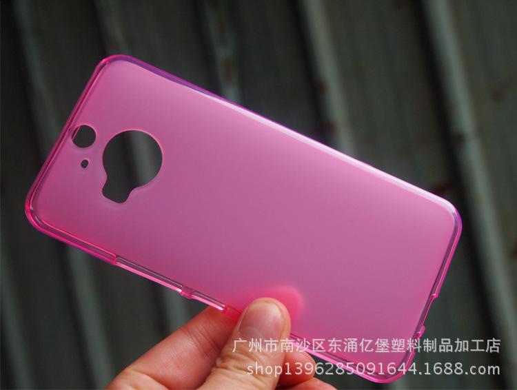 HTC-One-M9-Plus-Coque-02.jpg