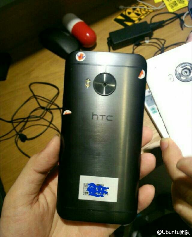 HTC-One-M9-Plus-HTC-Desire-A55-leaked-images-2.jpg