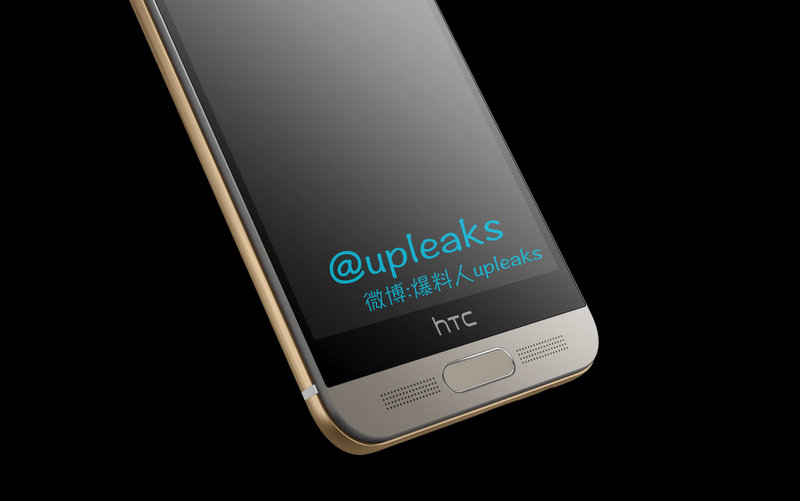HTC-One-M9-renders.jpg-2.jpg
