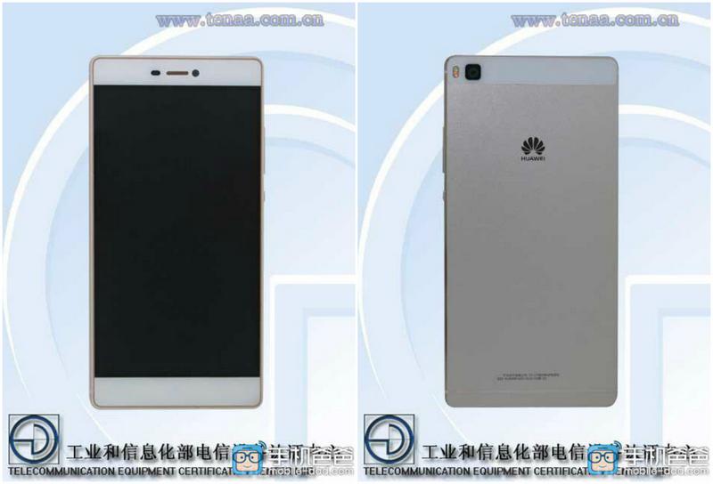 Huawei-P8-TENAA.jpg