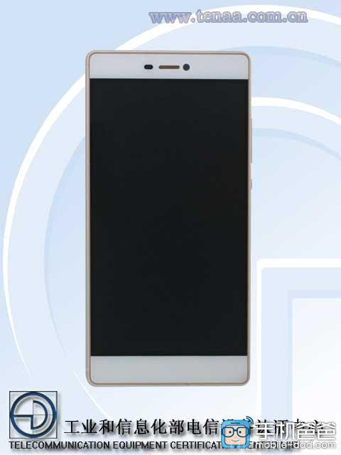 Huawei-P8-TENAA_1.jpg