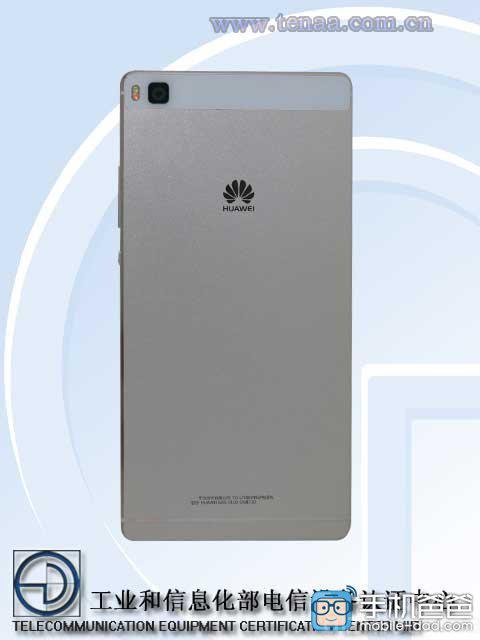 Huawei-P8-TENAA_2.jpg