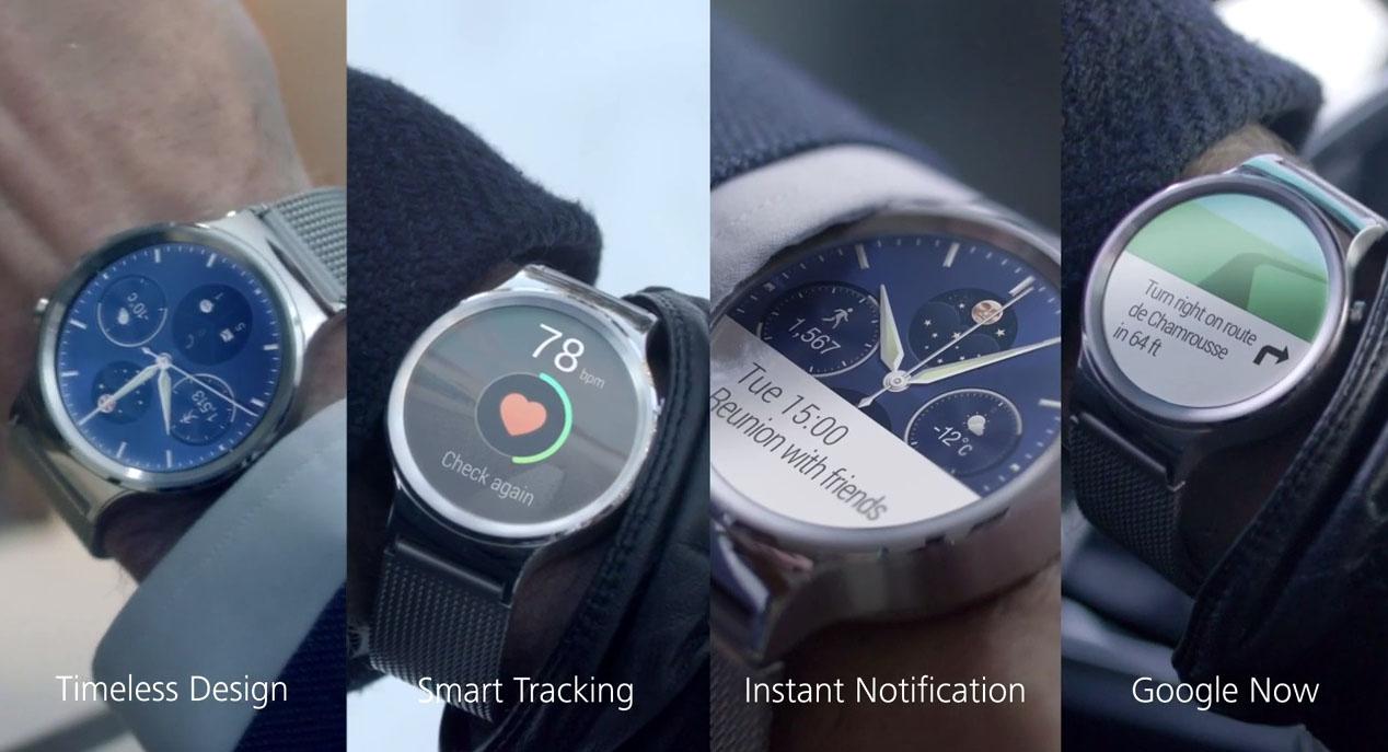 Huawei-Watch-images-2.jpg
