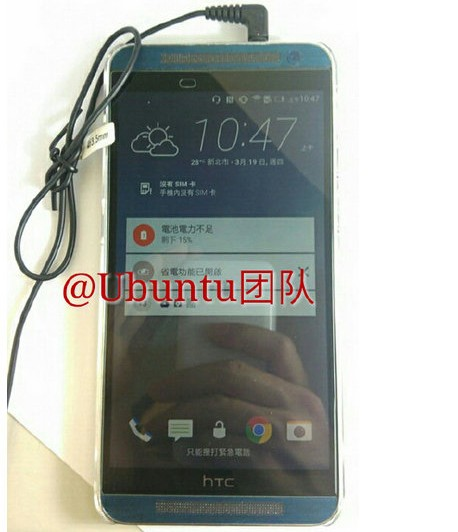 Images-of-the-HTC-E9.jpg-2